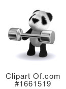 Panda Clipart #1661519 by Steve Young
