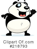 Royalty-Free (RF) Panda Clipart Illustration #218793