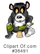 Royalty-Free (RF) Panda Clipart Illustration #36491