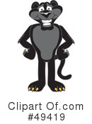 Panther Character Clipart #49419 by Toons4Biz