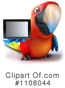 Parrot Clipart #1108044 by Julos