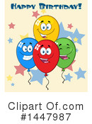 Party Balloon Clipart #1447987 by Hit Toon