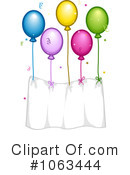 Party Balloons Clipart #1063444 by BNP Design Studio