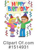 Party Clipart #1514931 by visekart