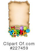 Party Clipart #227459 by visekart