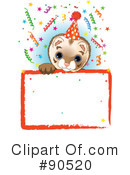 Party Clipart #90520