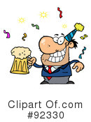 Party Clipart #92330 by Hit Toon