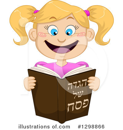 Girl Clipart #1298866 by Liron Peer