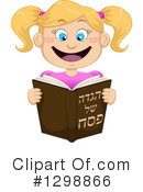 Passover Clipart #1298866 by Liron Peer