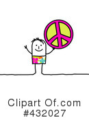 Peace Clipart #432027 by NL shop