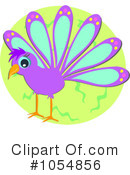 Peacock Clipart #1054856