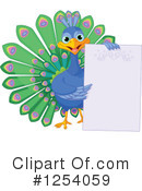 Peacock Clipart #1254059