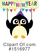 Penguin Clipart #1516977 by visekart