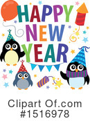 Penguin Clipart #1516978 by visekart