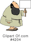 People Clipart #4204