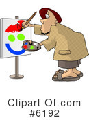 People Clipart #6192 by djart
