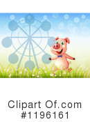 Pig Clipart #1196161 by Graphics RF