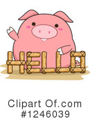 Pig Clipart #1246039 by BNP Design Studio