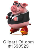 Pig Clipart #1530523 by Julos