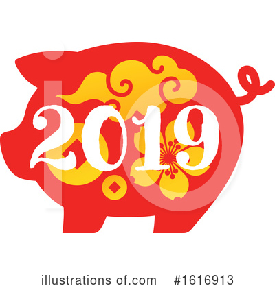 New Year Clipart #1616913 by elena
