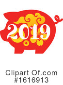 Pig Clipart #1616913 by elena