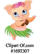 Pig Clipart #1692307 by Pushkin