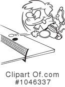 Royalty-Free (RF) Ping Pong Clipart Illustration #1046337