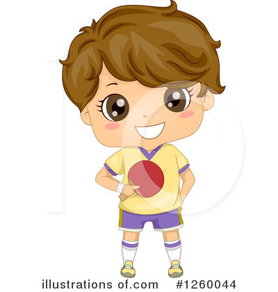 Ping Pong Clipart #1260044 by BNP Design Studio