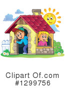 Playing Clipart #1299756 by visekart