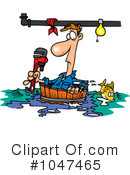 Royalty-Free (RF) Plumber Clipart Illustration #1047465