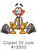 Plunger Character Clipart #12553 by Toons4Biz