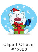 Polar Bear Clipart #76028