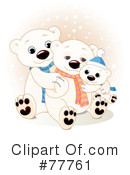 Royalty-Free (RF) Polar Bear Clipart Illustration #77761