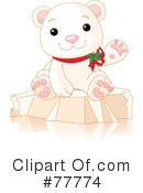 Royalty-Free (RF) Polar Bear Clipart Illustration #77774