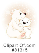 Royalty-Free (RF) polar bear Clipart Illustration #81315