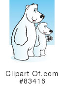 Polar Bear Clipart #83416 by Snowy