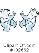 Polar Bears Clipart #102662 by Cory Thoman