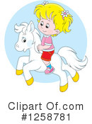 Pony Clipart #1258781 by Alex Bannykh