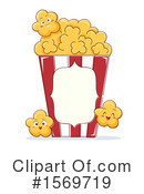 Popcorn Clipart #1569719 by BNP Design Studio