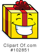 Present Clipart #102851 by Cory Thoman