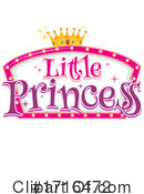 Princess Clipart #1716472 by Graphics RF