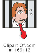 Royalty-Free (RF) Prison Clipart Illustration #1169113