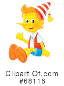 Royalty-Free (RF) puppet Clipart Illustration #68116