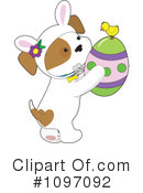 Royalty-Free (RF) Puppy Clipart Illustration #1097092