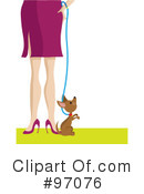 Royalty-Free (RF) Puppy Clipart Illustration #97076