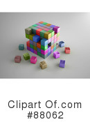 Royalty-Free (RF) Puzzle Cube Clipart Illustration #88062