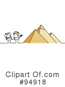 Royalty-Free (RF) Pyramids Clipart Illustration #94918