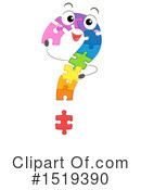Question Mark Clipart #1519390 by BNP Design Studio