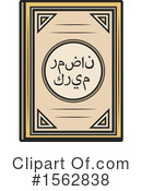 Quran Clipart #1562838 by Vector Tradition SM