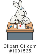 Rabbit Clipart #1091535 by Cory Thoman